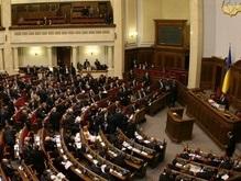Рада отменила закон о госзакупках