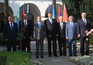 Участники Ялтинского саммита выступили с совместным заявлением