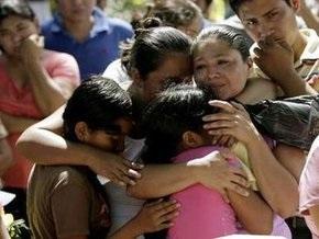 Жертвами урагана Ида в Сальвадоре стали 192 человека