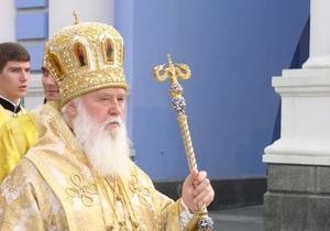 Патриарх Филарет ответил на призыв Вселенского патриарха к объединению украинских церквей