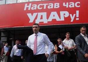 Ъ: Партию регионов ждет УДАР