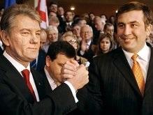 Ющенко поддержал Саакашвили