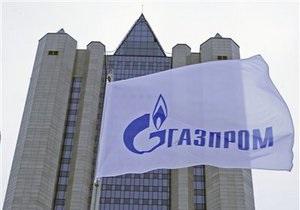 Газпром назвал конструктивными московские переговоры с Нафтогазом