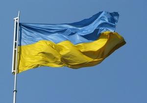 Украинские вузы - Украинские власти изменили условия приема в вузы