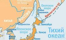 Японские радикалы требуют от России вернуть Курилы