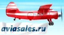 С AviaSales.ru туристы смогут найти и забронировать авиабилеты