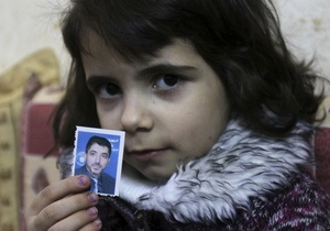 Тель-Авив признал, что пропавший в Украине палестинец находится в израильской тюрьме