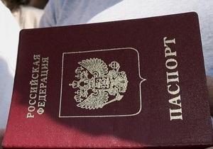 В Винницкой области милиционер  требовал от россиянина тысячу долларов за возвращение паспорта