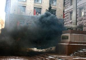 Милиция задержала подозреваемых в нападении на здание киевской мэрии