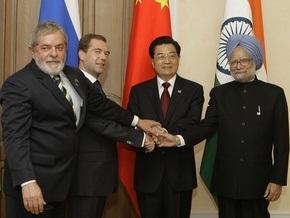 На саммите БРИК Медведев призвал сформировать более справедливое мироустройство