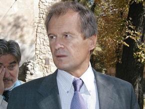 Юрия Костенко переизбрали председателем УНП
