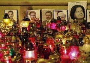 Опознаны тела 45 погибших в авиакатастрофе под Смоленском
