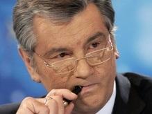 Ющенко предложил ужесточить наказание за дискриминацию
