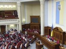 Вместо Вакарчука в парламент попадет человек Луценко