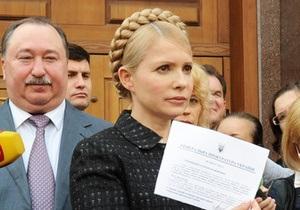 Тимошенко подозревают в попытке подкупа судей Верховного суда