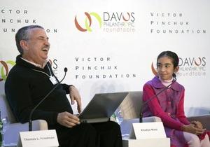 Фотогалерея: RevolutiOnline. В Давосе обсудили перспективы онлайн-образования