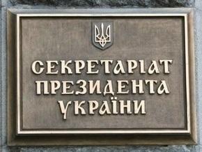 СП не видит проблем с оплатой российского газа