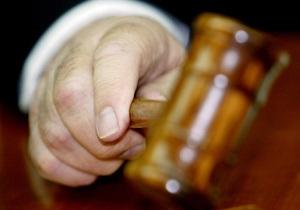 В России бывший сотрудник ФСБ получил 18 лет тюрьмы за госизмену