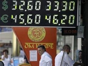 В России впервые с начала года зафиксирована дефляция