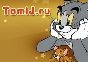 Том и Джерри в онлайн играх