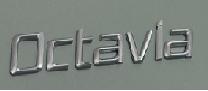 Skoda Octavia 1.8 TSI DSG уже в салонах!