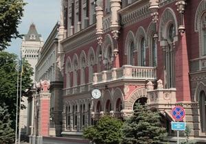 НБУ подсчитал, что ВВП Украины по итогам года достигнет полутора триллиона гривен