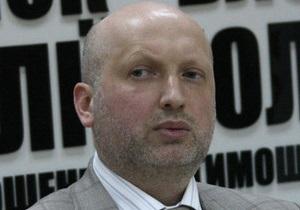 Турчинов: Тимошенко голосовала за европейский путь развития Украины
