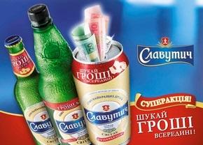 Компания «Славутич», Carlsberg Group обратилась с официальной претензией к Дочернему предприятию Уманский ликероводочный завод