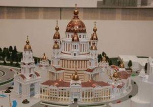 Дело: Власти выделили Московскому патриархату 11 миллионов гривен на строительство собора в Киеве