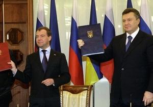 Рада решит, расследовать ли обстоятельства подписания харьковских соглашений Януковичем и Кабмином