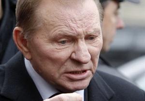 Информация о задержании Кучмы оказалась ложной