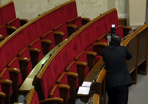 17 депутатов пропустили все заседания парламента в этом году
