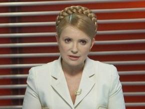 Тимошенко анонсировала серьезные изменения в Кабмине