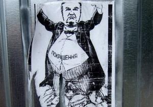 В Донецке появились листовки с карикатурами на Януковича