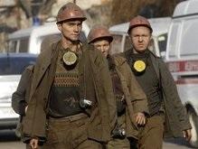 Взрыв на частной шахте на Донбассе: пятеро горняков тяжело травмированы