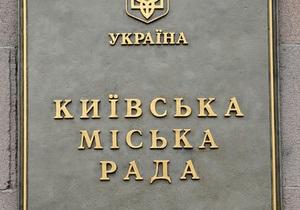 новости Киева - Киевсовет - штурм Киевсовета - Под Киевсоветом снова организован пикет, рядом стоят семь автобусов с Беркутом