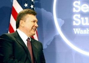 Яворивский: За фотосессию Януковича с Обамой Украина потеряла ядерную физику