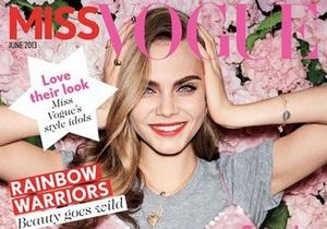 В Британии появится молодежный Vogue