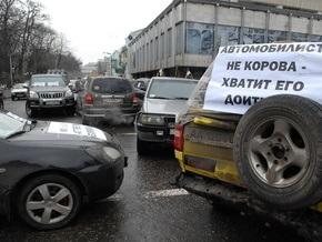 Фотогалерея: Автомобилисты протестуют. Киев - в пробке