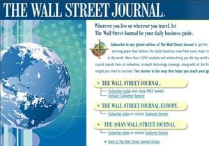 The Wall Street Journal занялась организацией путешествий по мотивам своих статей