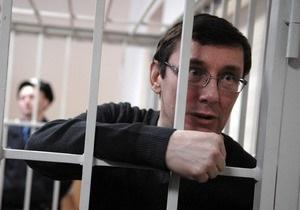 Участники процесса по делу Луценко получили пять дней для ознакомления с новым обвинением