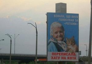 Автор билборда с котом: Кто-то должен остаться и идти до конца
