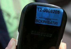 Пресс-служба Арбузова извинилась за заклеивание журналистам камер на телефонах во время субботника