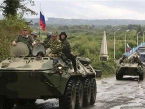 Грузия обвинила Россию в наращивании военного присутствия в Абхазии и Осетии