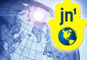 Рабинович заявил, что украинские власти потребовали от него отдать еврейский канал