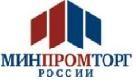 Минпромторг  РФ заявляет об увеличении средств на госзакупку автомобилей