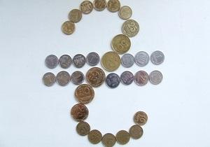Ъ: Кабмин может потратить на докапитализацию банков 30 миллиардов гривен