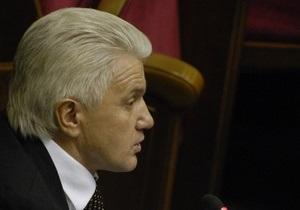 Налоговый Майдан: Литвин просит ГПУ и МВД предоставить информацию по уголовным делам