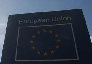 ЕС призывает Киев провести тщательное расследование по делу об исчезновении Развозжаева
