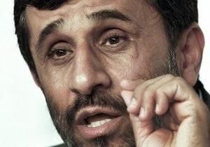 Ахмадинежад назвал Совбез ООН инструментом угнетения, контролируемым США